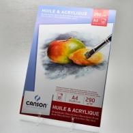 CANSON - BLOCCO HUILE & ACRYLIQUE 290GR 10 FOGLI